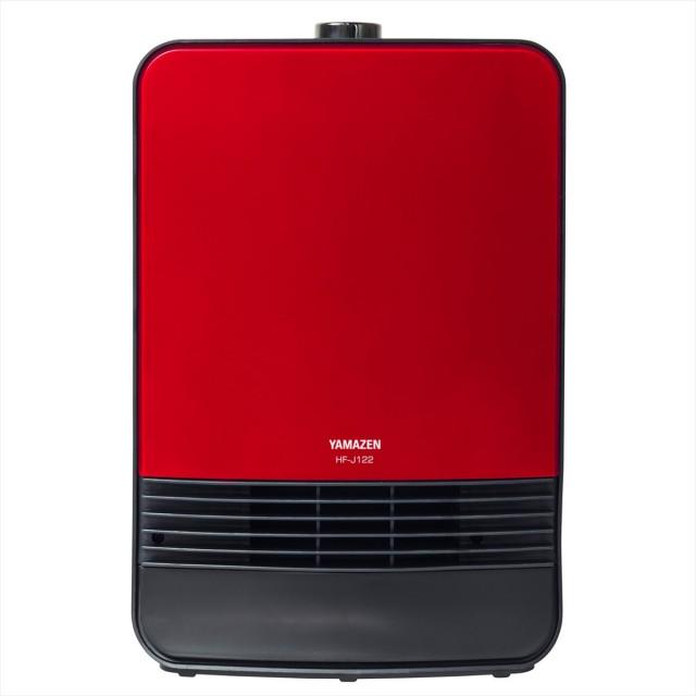 おすすめ暖房器具 YAMAZEN HF J122