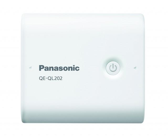 パナソニック モバイルバッテリー QE AL101 2,500mAh