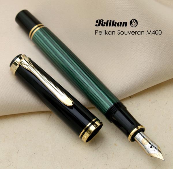 万年筆 おすすめ ブランド ペリカン M400 スーベレーン