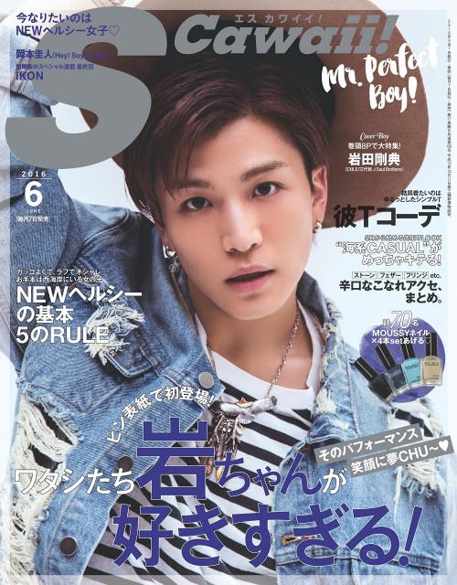出典:www.fujisan.co.jp
