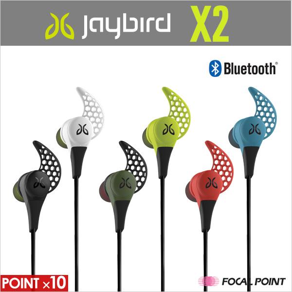 ランニング おすすめイヤホンJaybird BlueBuds X