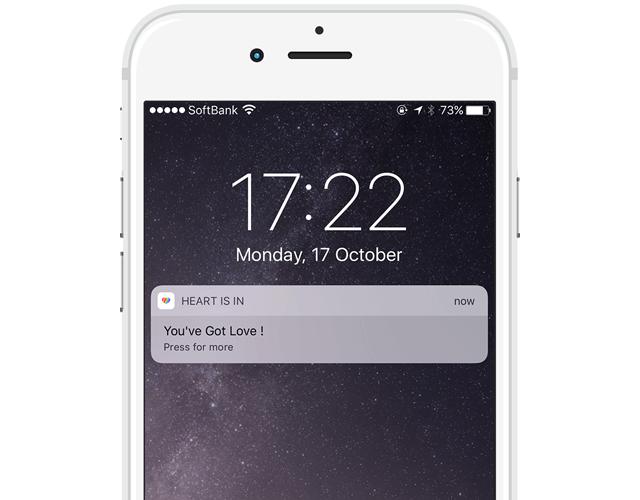 カップルにおすすめのアプリ「Heart is in」 通知画面