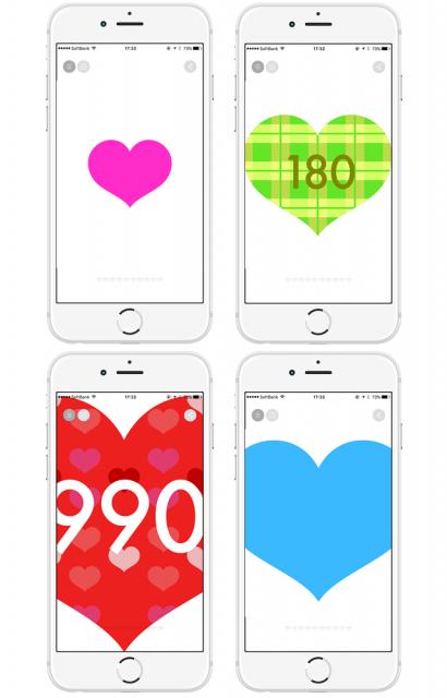 カップルにおすすめのアプリ「Heart is in」 ハートの変化
