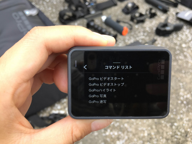 Gopro HERO5 black 音声コントロール