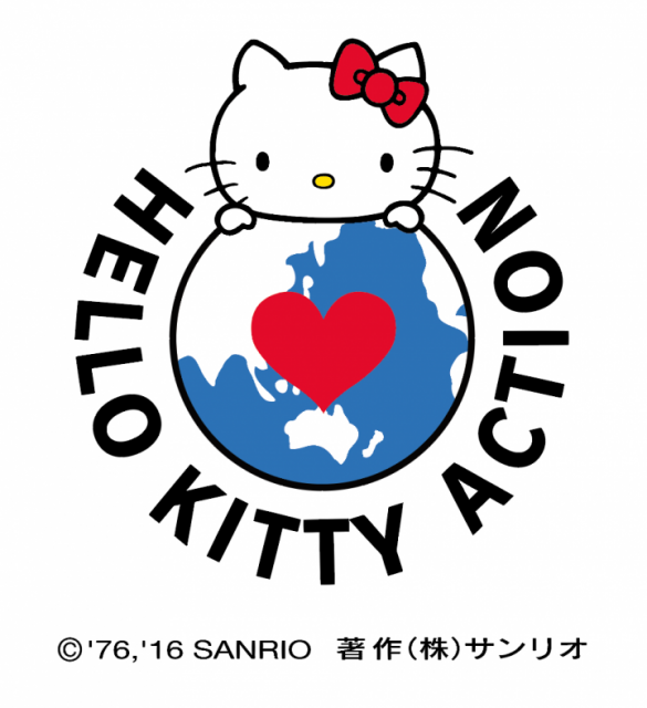 HELLO KITTY ACTION