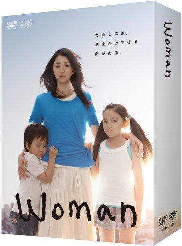 泣けるドラマおすすめ Woman DVDBOX