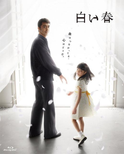 泣けるドラマおすすめ 白い春 Blu ray BOX