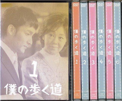 泣けるドラマおすすめ 僕の歩く道 DVDBOX
