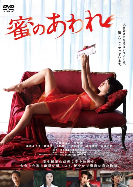 澤田石和寛が衣装デザインを手掛けた作品 映画