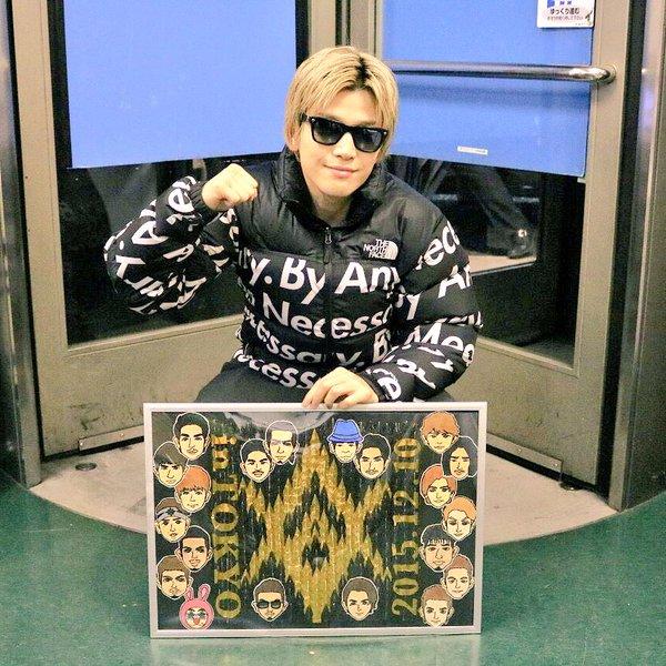 シュプリーム着用の芸能人:三代目J Soul Brothers岩田剛典