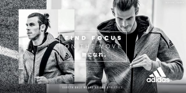 adidasからZ.N.E. HOODIE – TRAVEL EDITION誕生