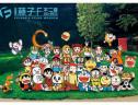 藤子・F・不二雄ミュージアムのポスター