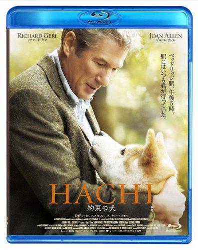 おすすめの泣ける洋画 7 『HACHI 約束の犬』