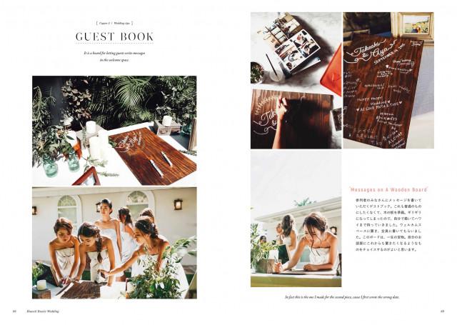 "MOYAウェディング・フォト・ブック『Hawaii Rustic Wedding ""I do""』"