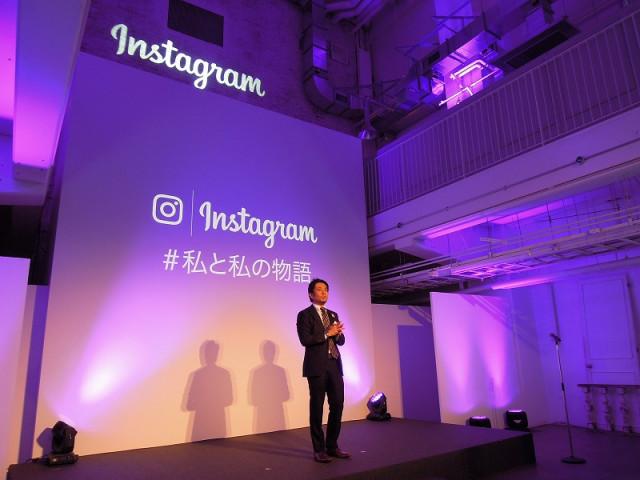 Instagram(インスタグラム)#私と私の物語に出席したフェイスブック ジャパン取締役 長谷川晋