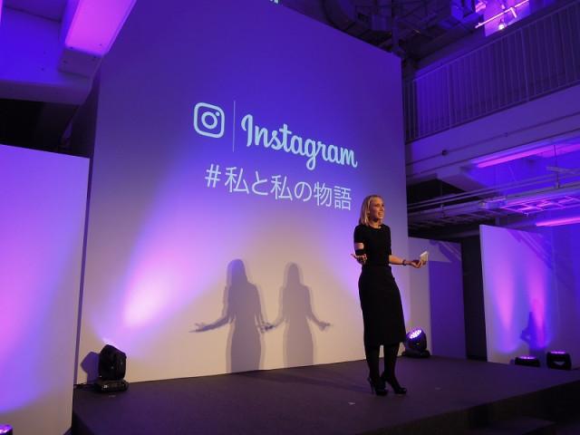 Instagram(インスタグラム)#私と私の物語に出席したインスタグラム最高執行責任者 マーニー・レヴィーン