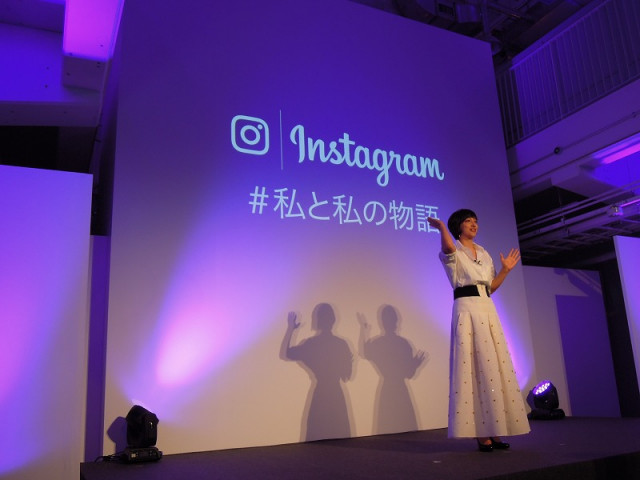 Instagram(インスタグラム)#私と私の物語に出席した滝川クリステル