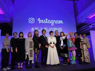 Instagram(インスタグラム)#私と私の物語