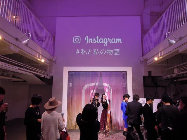 Instagram(インスタグラム)#私と私の物語:BOOMETANG