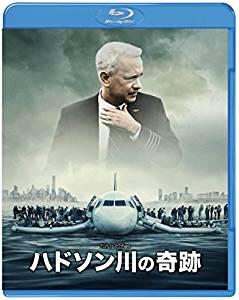 おすすめの感動映画 2 『ハドソン川の奇跡』