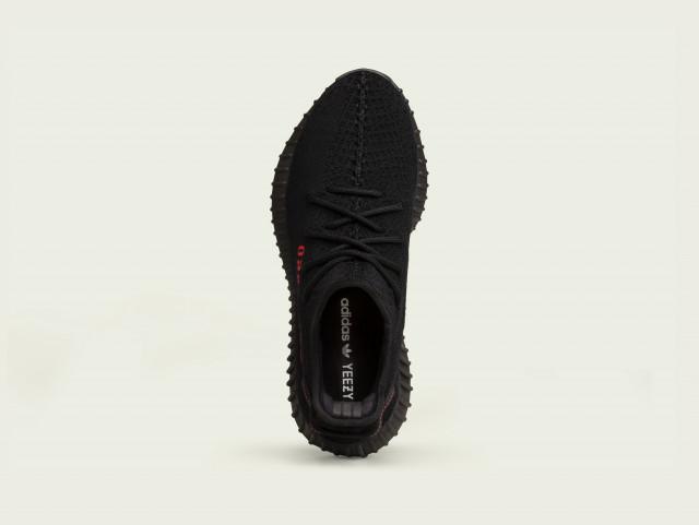 adidas YEEZY V2