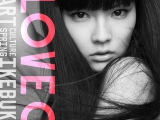 撮影:レスリーキー、モデル:秋元梢、デザイン:we+
